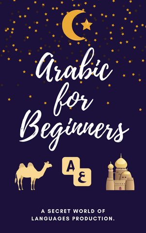 Arabic Beginners  e-Book