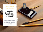 Arabic Reading and Writing Course