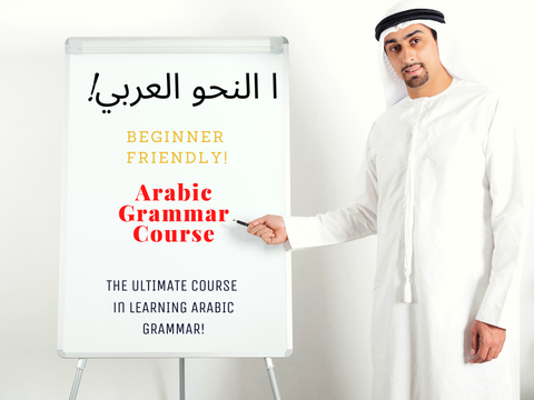 Master Arabic Grammar Now!