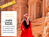 Arabic Course Bundle: Arabic for Beginners & Arabic Conversation Course!