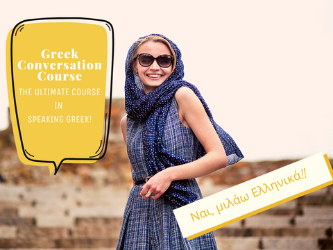 Greek Conversation Course