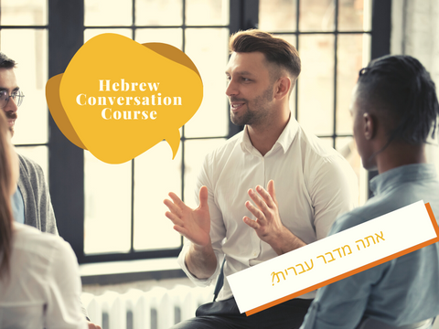 Hebrew Conversation Course