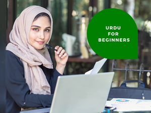 Urdu for Beginners