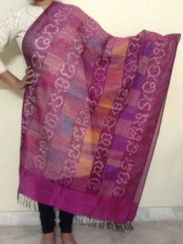 Ikkat Silk Dupatta in Pink shade - IP_DU_023