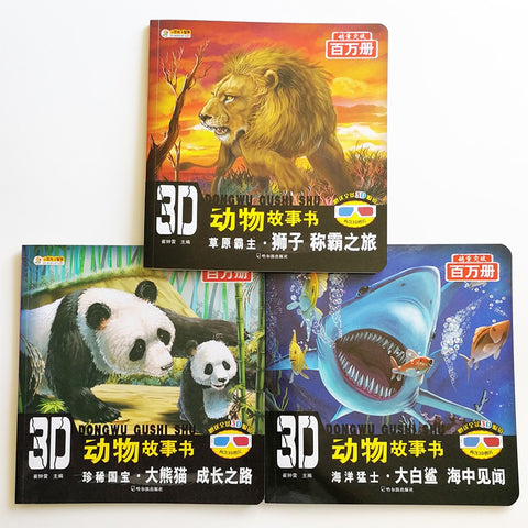 3D Animals ( Panda/Great White Shark/Lion) Story Books - Pandarling