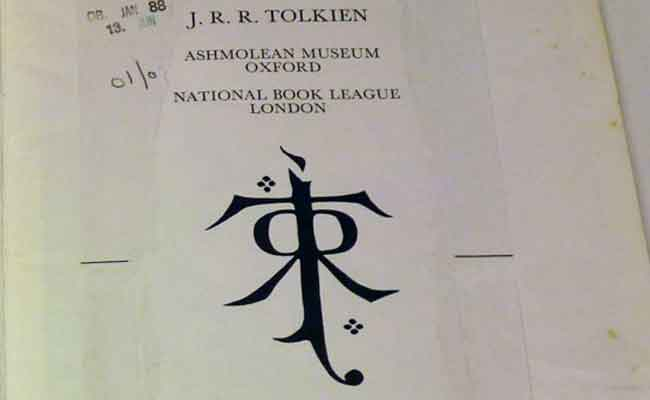 first appearance tolkien monogram 1976