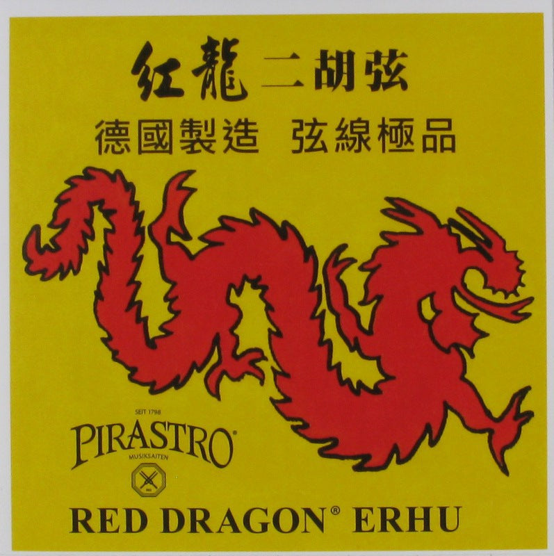 Erhu String Set - Pirastro, Red Dragon - P-6999