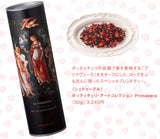 "プリマヴェーラ Special Blend Tea ""LA PRIMAVERA"" The Blessing of the Muses 50g - シェドゥーブル"