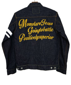 MOMOTARO 2105SP 15.7oz Type 2nd GTB Denim Jacket