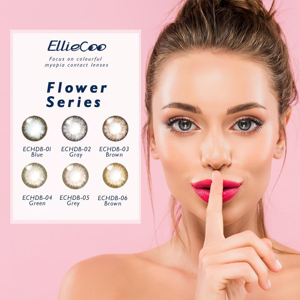 CLM™ Elliecoo Flower Series Contact Cool Grey Contact Lenses