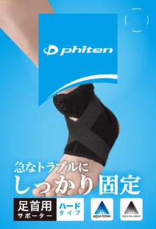 Phiten Ankle Support Adjust LL