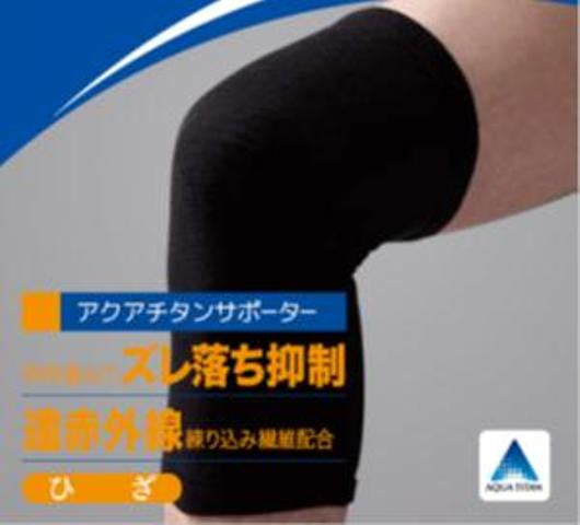 Phiten Knee Support Soft Black L-LL