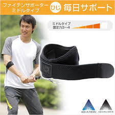 Phiten Elbow Support Band Firm Lge