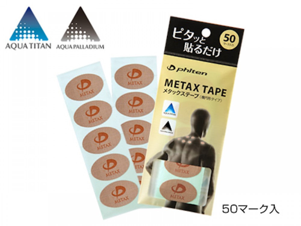 Phiten Metax Tapes 50Pcs