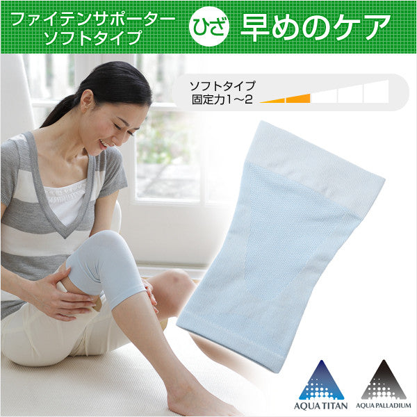 Phiten Knee Support Soft Light L-LL