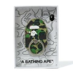 Bape Ape Head Smartphone Ring (Green)