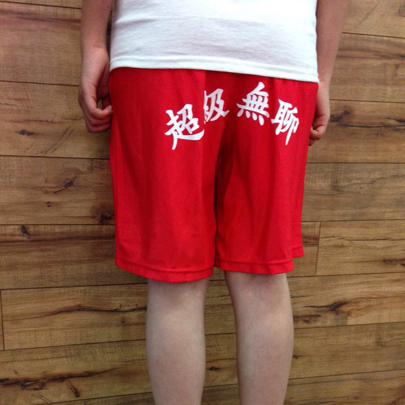 Superbored Chinese Logo STARTER Mesh Shorts ( RED )