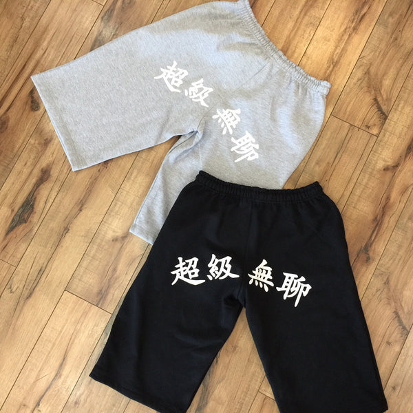 Superbored Chinese Logo Sweatshorts