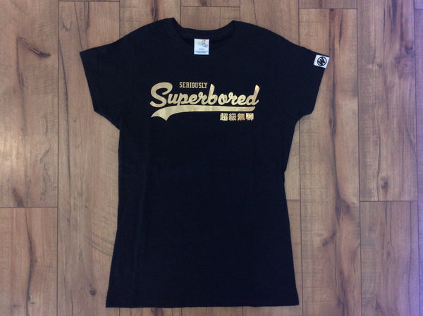 WRKS Gold Seriously SUPERBORED Tee (BLACK/WHITE)