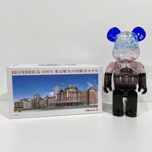 be@rbrick tokyo station 100th Anniversary