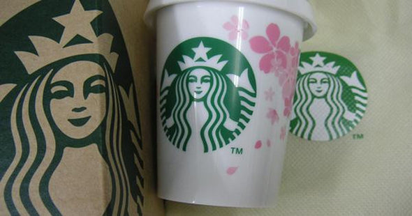 Starbucks Hot drink Charger (Cherry Blossom)
