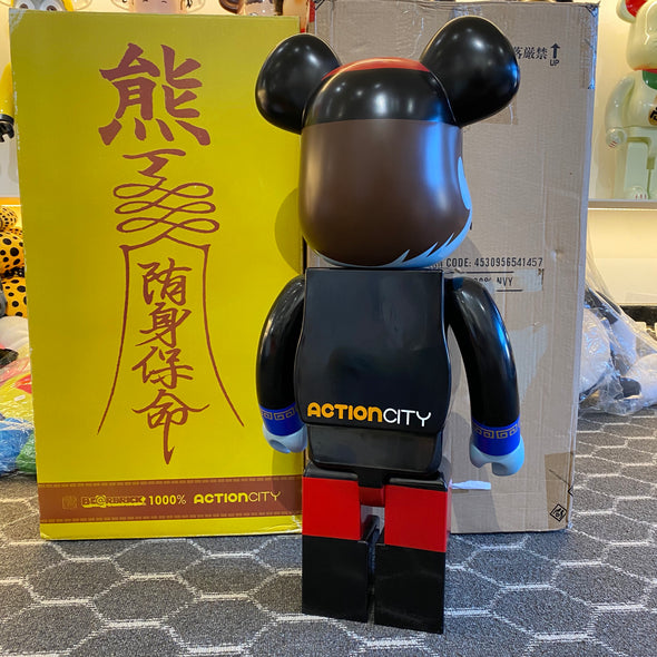 Be@rbrick Action City 1000% Jiang Shi GID Glow in Dark