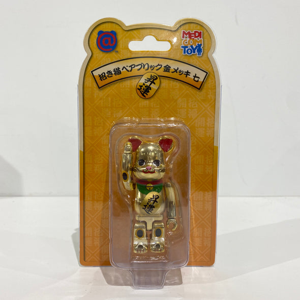 Be@rbrick Beckoning Cat Gold Plating Lucky 100%