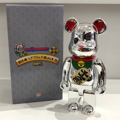 Be@rbrick Metallic Silver Maneki Neko Lucky Cat 400%