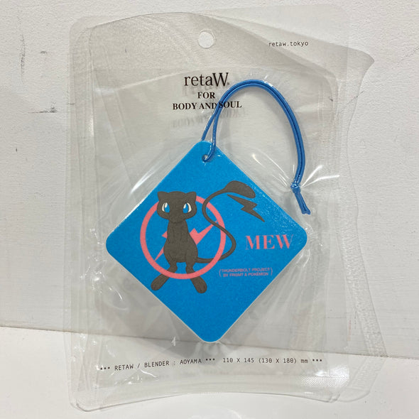 Pokemon x Fragment Thunder Bolt Project Mew retaW Air Freshener