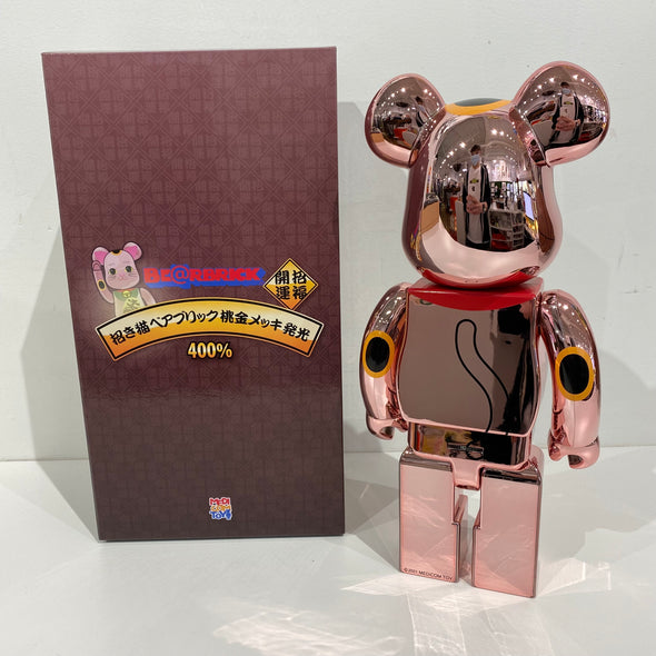 Bearbrick Beckoning Cat Pink Gold 400% Lighting Emission
