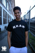 SUPERBORED CHINESE LOGO BLACK TEE