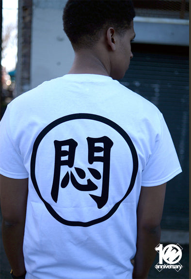 SUPERBORED CHINESE LOGO WHITE TEE