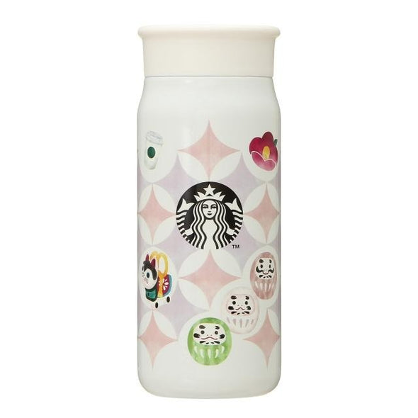 (Pre-Order) Starbucks Stainless Mini Bottle Icons White 355ml