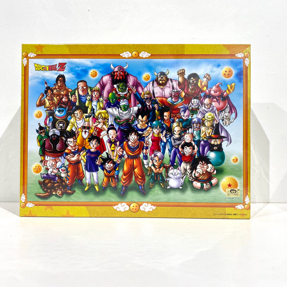 Dragon Ball Z 1000 Puzzles