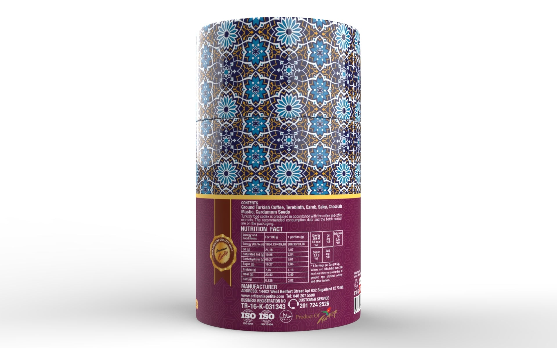 Artisan La Petite Ottoman Dibek Coffee 250g / 8.18 oz Can | Premium Handmade Fine Ground Arabica, Medium Roast, Stone Ground & Forged, Authentic Turkish Specialty, Fresh Roasted, Non-GMO, Vegan, Halal