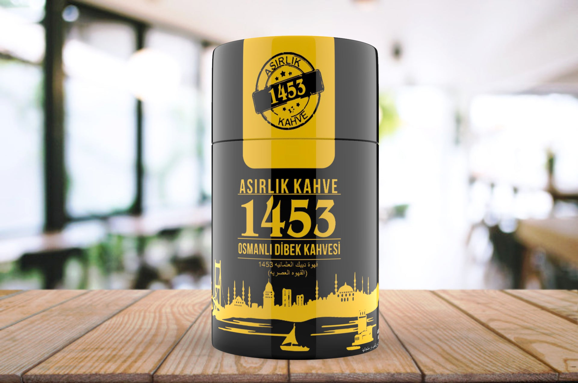 Artisan La Petite Asirlik 1453 Osmanli Dibek Kahvesi Turkish Coffee 250g / 8.81oz Can | Premium Fine Ground Arabica Coffee, Medium Roast, Authentic Turkish Specialty,Fresh Roasted,Non-GMO,Vegan, Halal