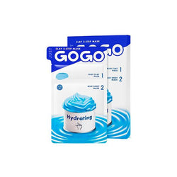 Just Go Go Clay 2-Step Mask Hydrating (1 Sheet)