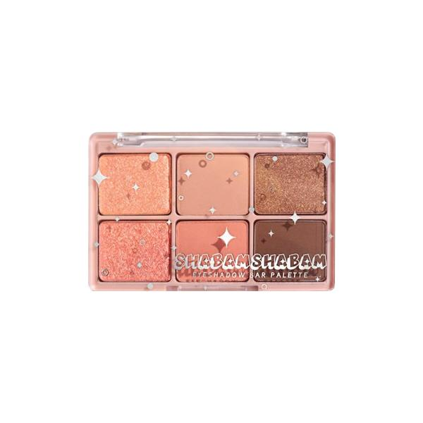 Shabam Shabam Eyeshadow Bar Palette (9g) CORINGCO #02 Shy Night