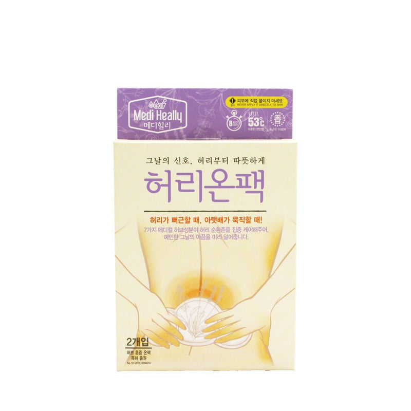 Herbal Waist Patch (2ea) Medi Heally