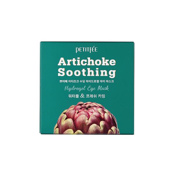 Artichoke Soothing Eye Patch (60 Patches)