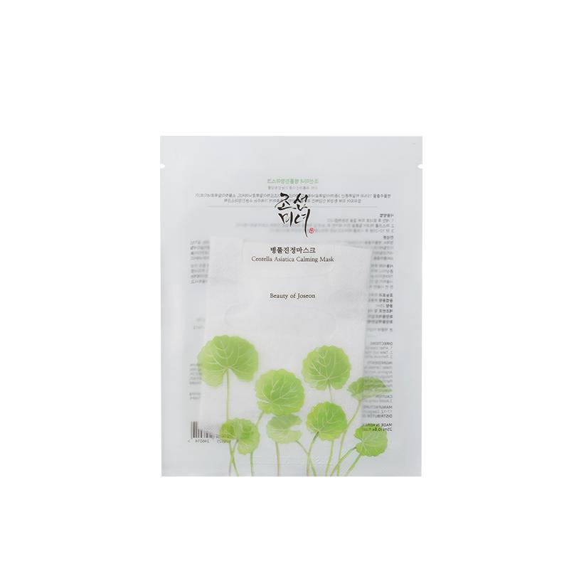 Centella Asiatica Calming Mask (1 Sheet)