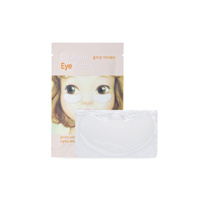 Collagen Eye Patch (1ea)