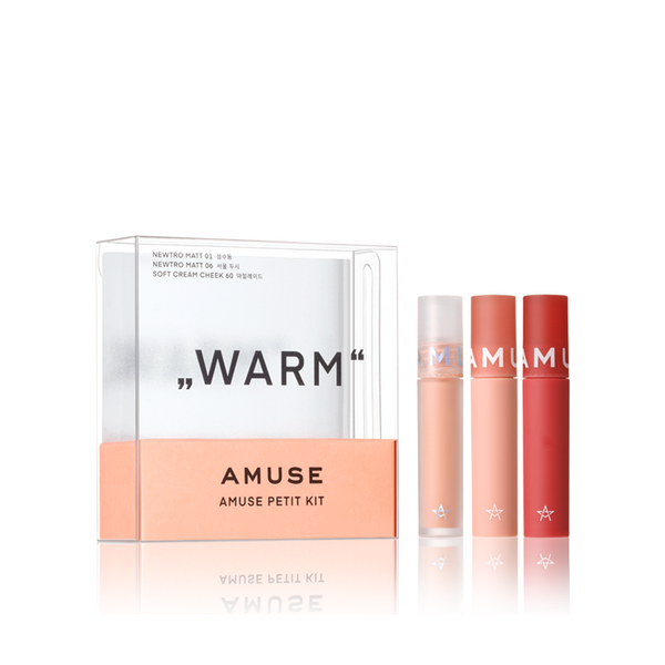 Petit Warm Kit (1set)