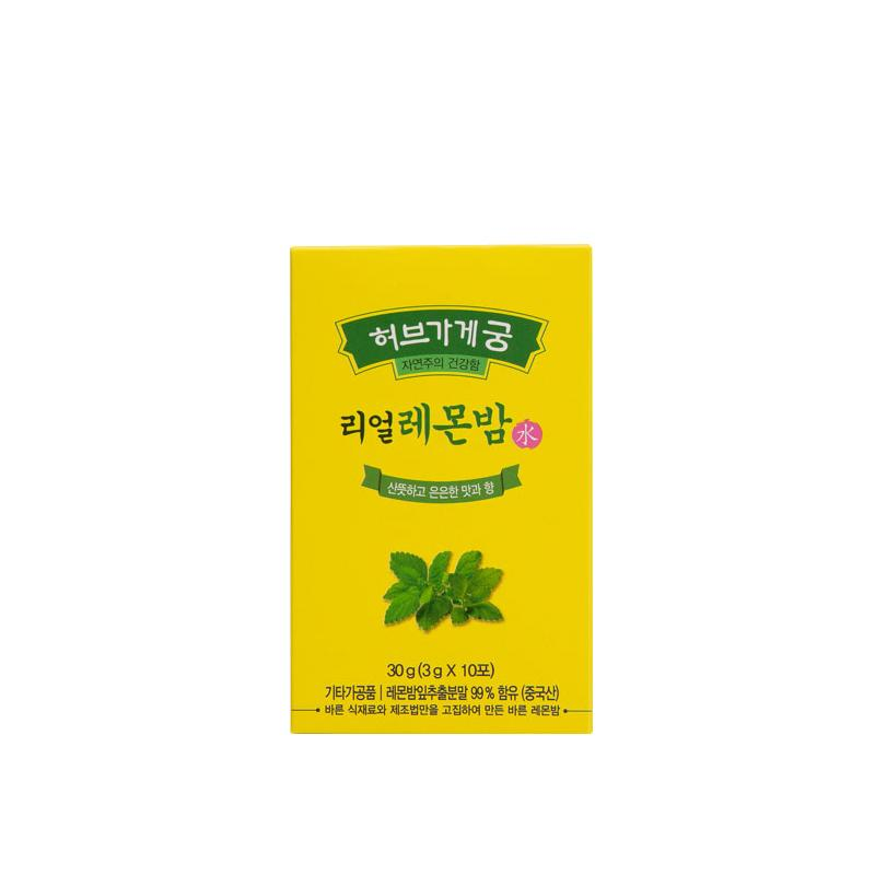 Real Lemon Balm Tea (10 sticks)