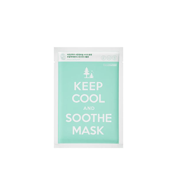Soothe Intensive Calming Mask (1 Sheet)
