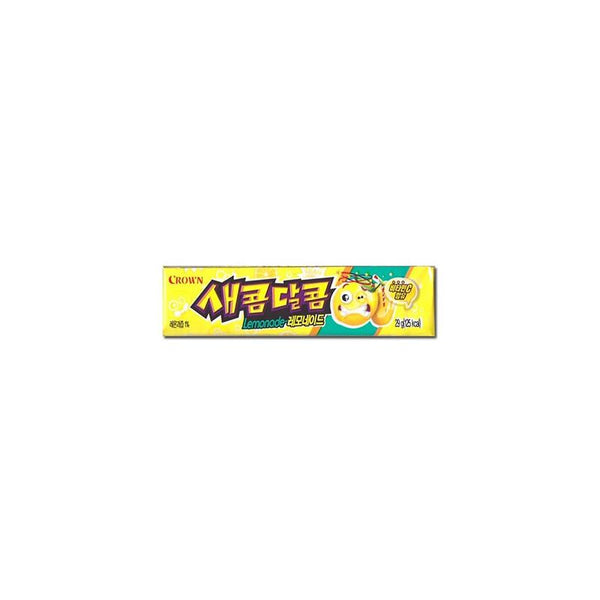 Sweet and Sour Chewy Candy (29g)_Lemonade