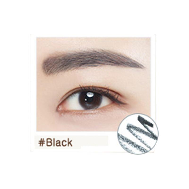 Auto Eyebrow Pencil (0.3g) innisfree 02 Black