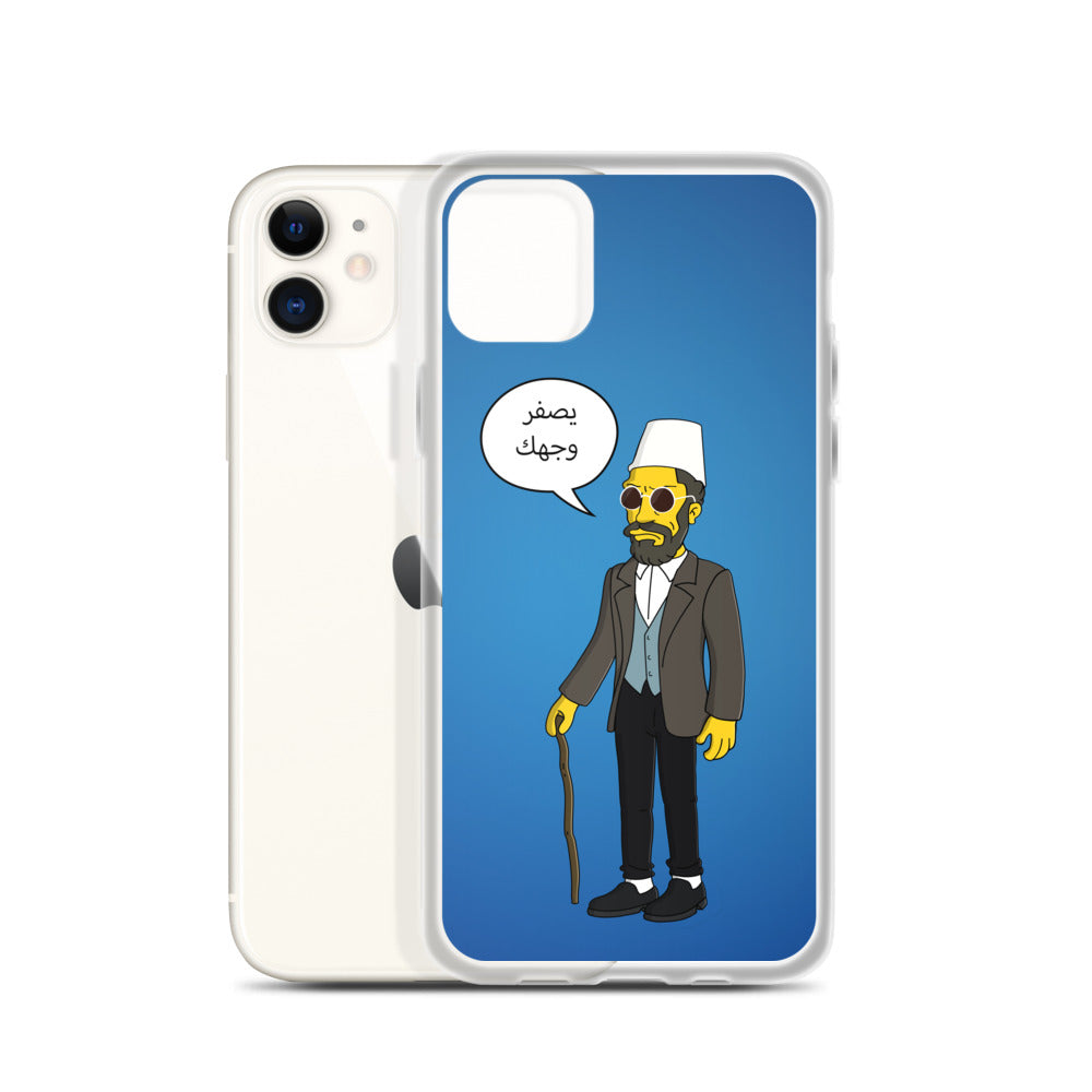 Simpson Athmane Ariouet coque iPhone