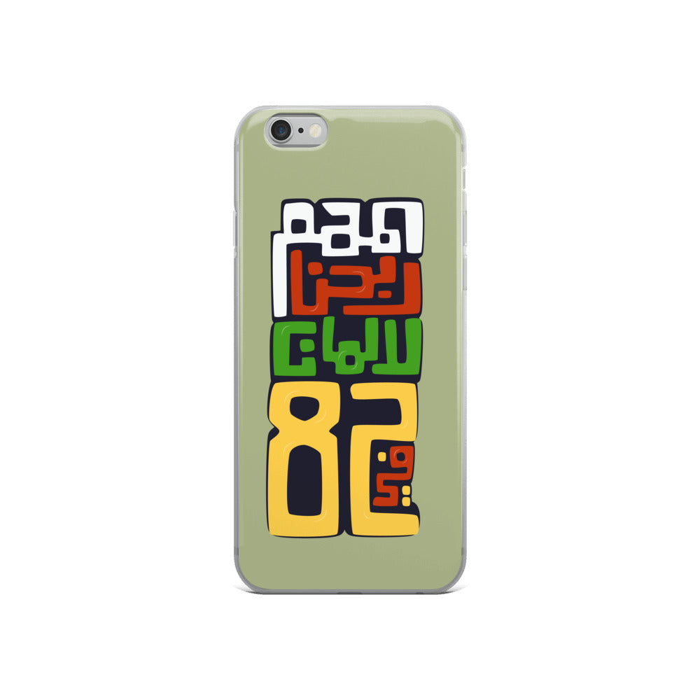 Allemagne 82 coque iPhone