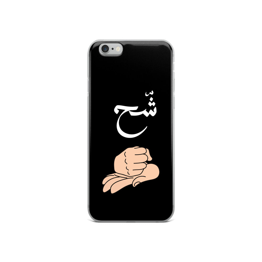 Cha7 coque iPhone